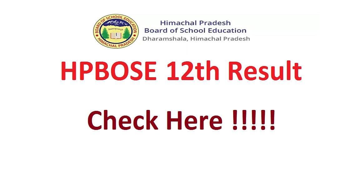 HPBOSE 12th Result: हिमाचल बोर्ड  ने जारी किया 12वीं का रिजल्ट जारी, यहां देखें डिटेल hpbose.org