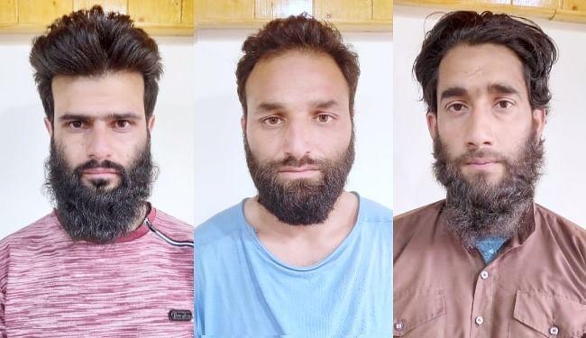 एनआईए ने आईएसआईएस के तीन आतंकियों को किया गिरफ्तार, ऑनलाइन पत्रिका 'VOH' के जरिये युवाओं को बनाते थे कट्टरपंथी