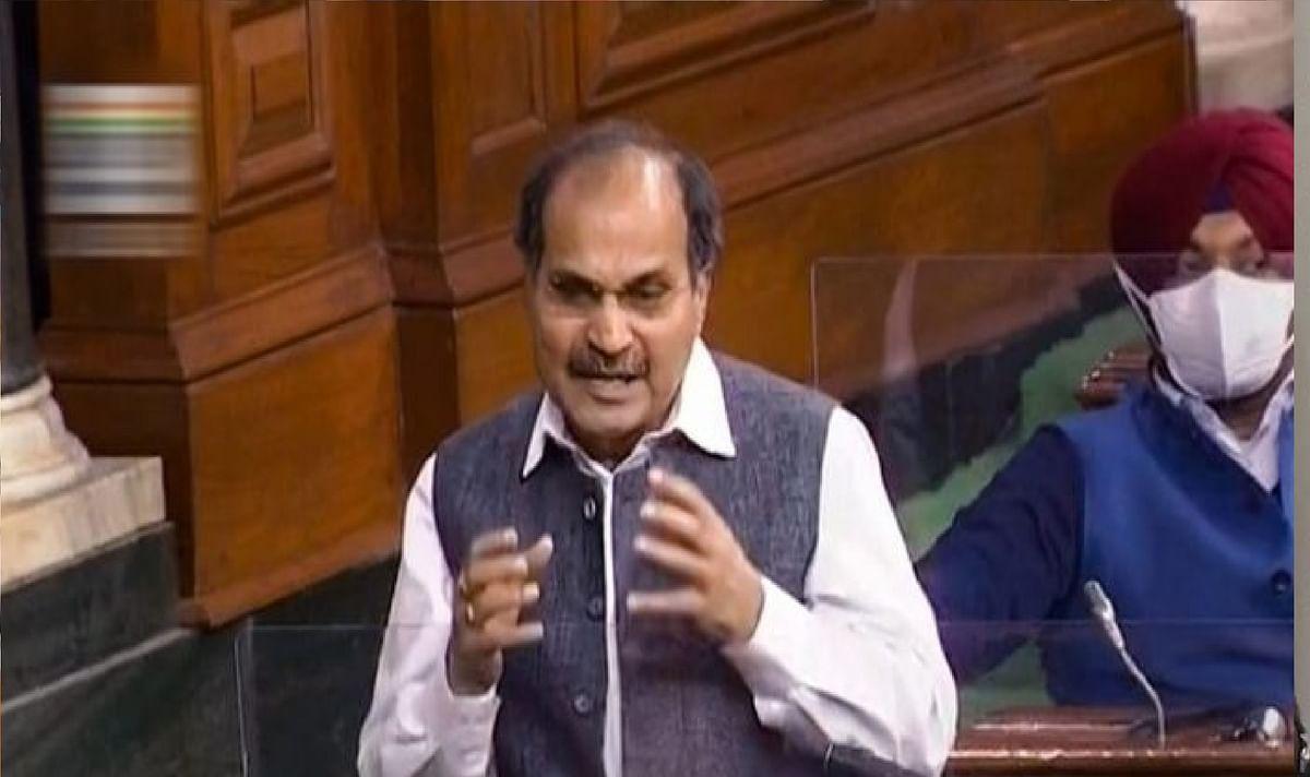 मानसून सत्र में किन मुद्दों को उठायेगी कांग्रेस ? संसद समूह का पुनर्गठन