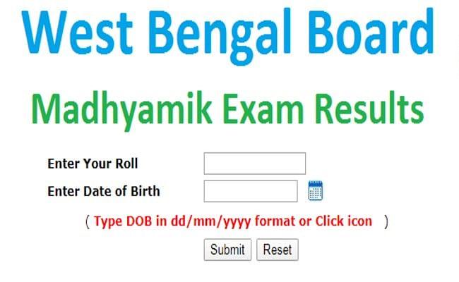 WBBSE 10th Result 2021: पश्चिम बंगाल 10वीं के नतीजों के लिए लिंक एक्टिव, ऐसे करें अपना रिजल्ट चेक