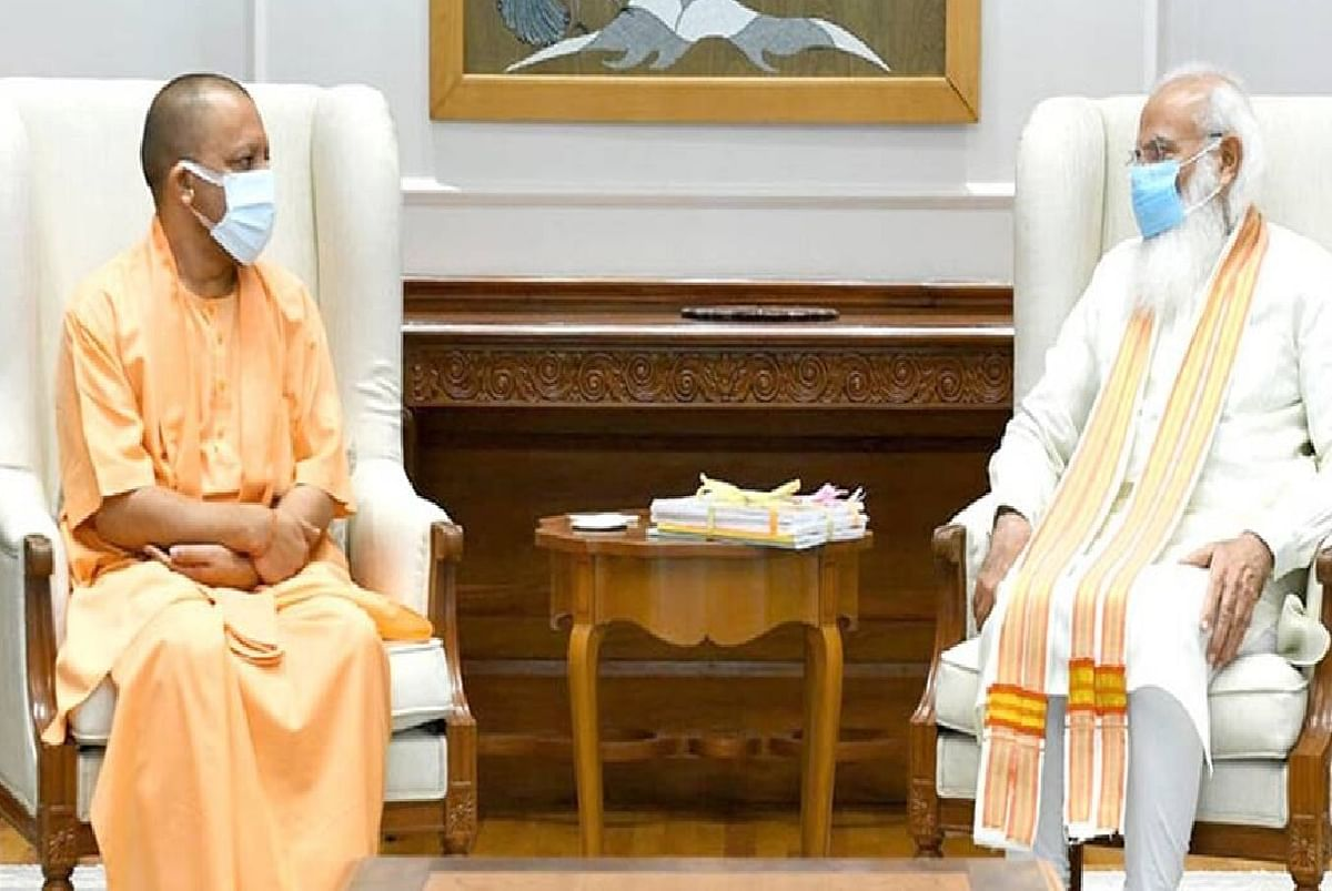 मोदी सरकार ने ओबीसी आरक्षण के लेकर लिया बड़ा फैसला, यूपी चुनाव पर पड़ेगा असर ?