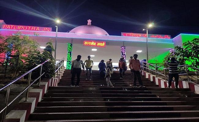 पाटलिपुत्र स्टेशन जाने में अब होगी आसानी, रूपसपुर नहर किनारे गिरेगी एम्स-दीघा एलिवेटेड रोड की ब्रांच सड़क