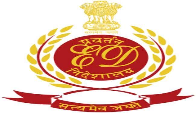 ईडी ने मनी लॉन्ड्रिंग मामले में महाराष्ट्र के पूर्व गृह मंत्री अनिल देशमुख और बेटे हृषिकेश देशमुख को भेजा समन
