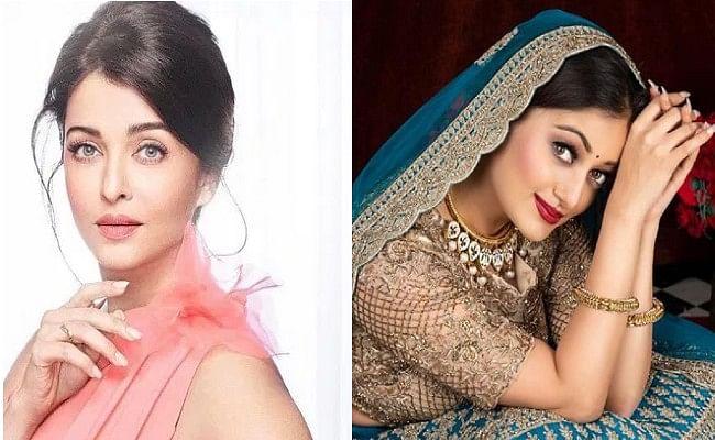 Aishwarya Rai की तरह हूबहू दिखती हैं विश्व की ये एक्ट्रेसेस, बॉलीवुड में भी मौजूद हैं एक्ट्रेस के लुकएलाइक्स