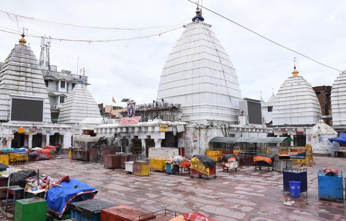 बाबा मंदिर खुलवाने को लेकर देवघर बंद आज, पुलिस ने कड़े किए सुरक्षा इंतजाम, कई व्यवसायिक संगठनों का है सपोर्ट