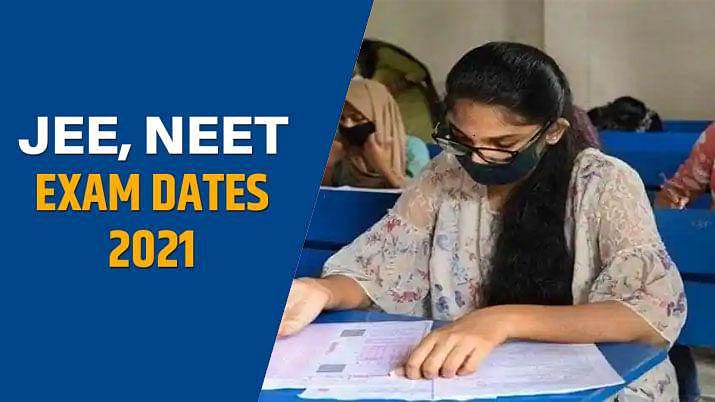 JEE Main Exam 2021: जेईई मेन 2021 के तीसरे चरण के रजिस्ट्रेशन की आज अंतिम तिथि, ऐसे करें आवेदन