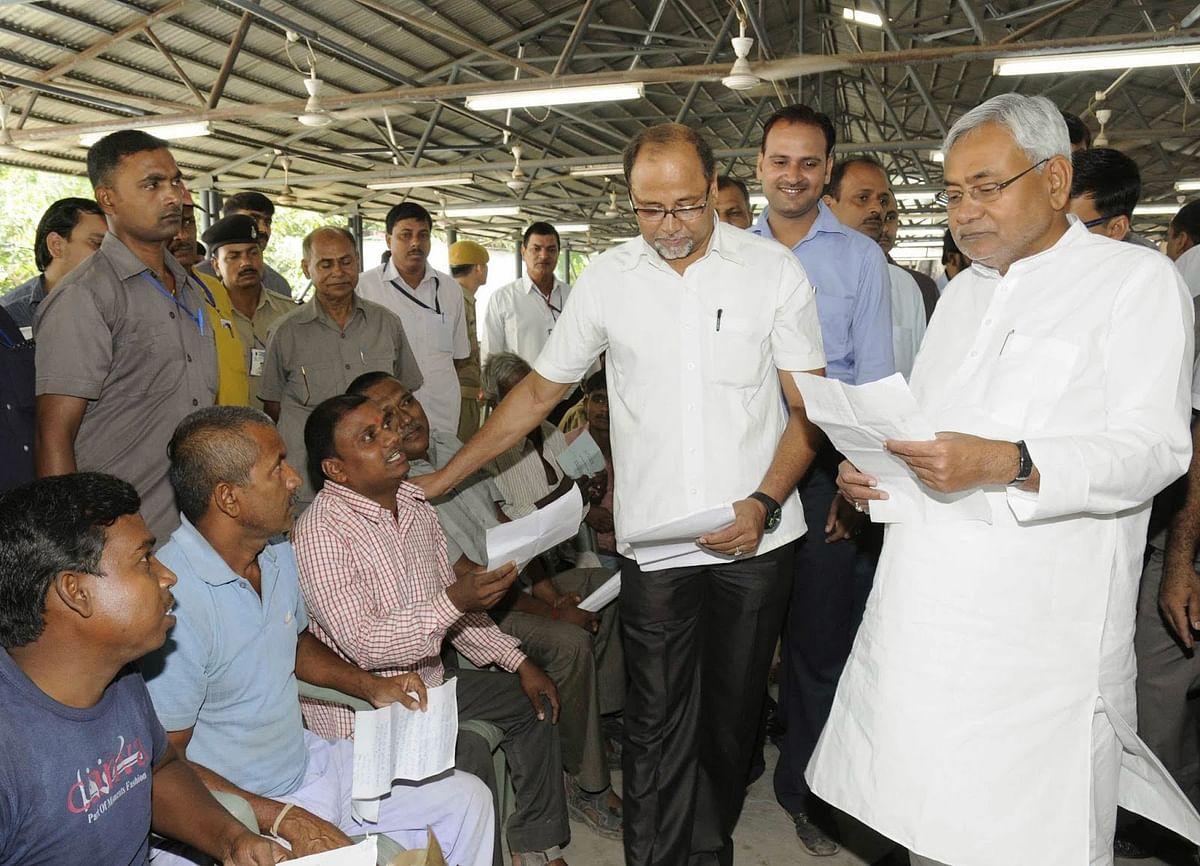 बिहार में 'जनता दरबार' शुरू करने की सुगबुगाहट तेज, सीएम नीतीश कुमार ने किया शेल्ड का मुआयना
