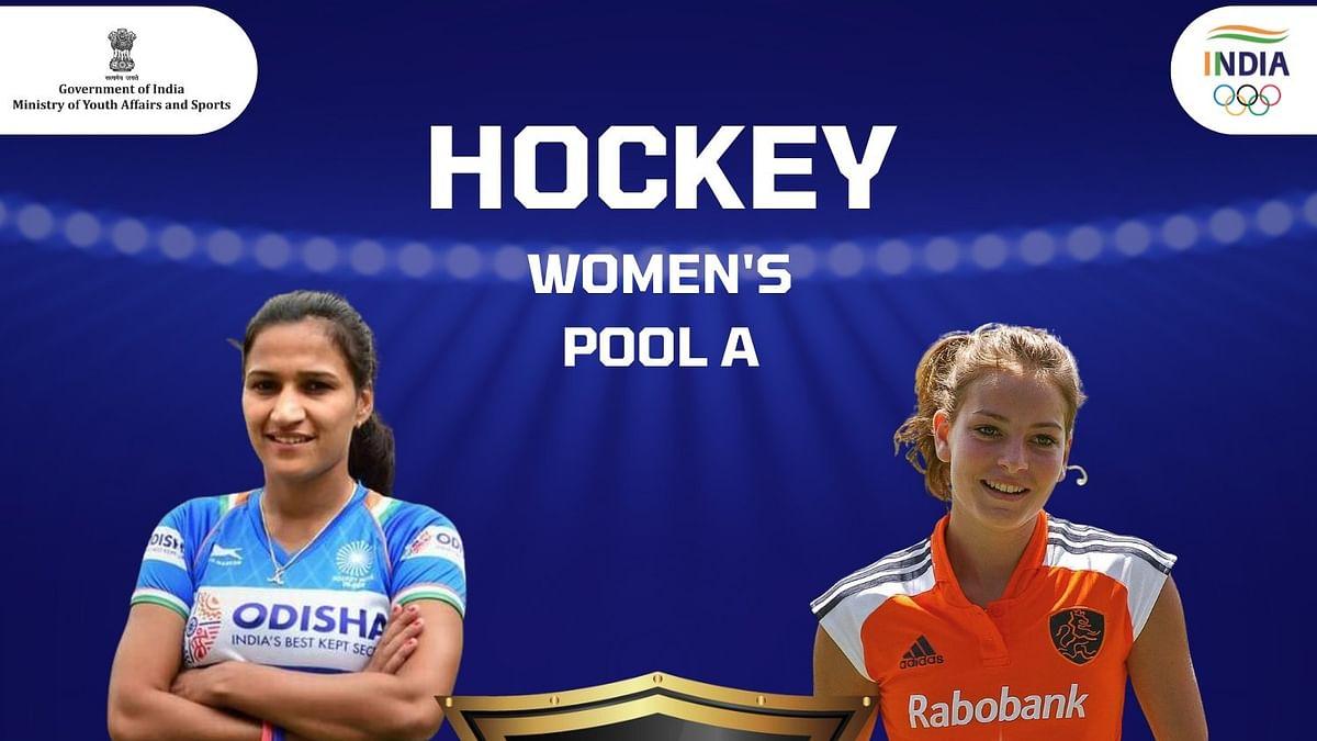 Tokyo Olympics: महिला हॉकी में नीदरलैंड ने भारत को 5-1 से हराया