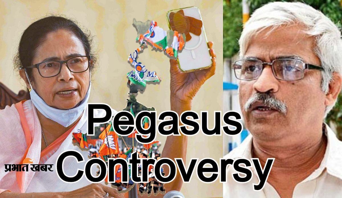 ममता बनर्जी भी पेगासस से करवाती हैं जासूसी! सुजन चक्रवर्ती ने मुकुल के आरोपों पर टीएमसी सुप्रीमो से मांगा जवाब
