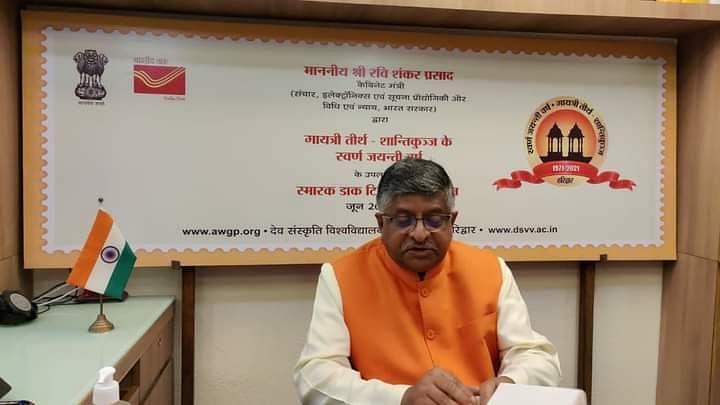 Twitter पर सख्ती करने वाले मंत्री रविशंकर प्रसाद की भी मोदी मंत्रिमंडल से छुट्टी, बिहार में सियासी चर्चा तेज