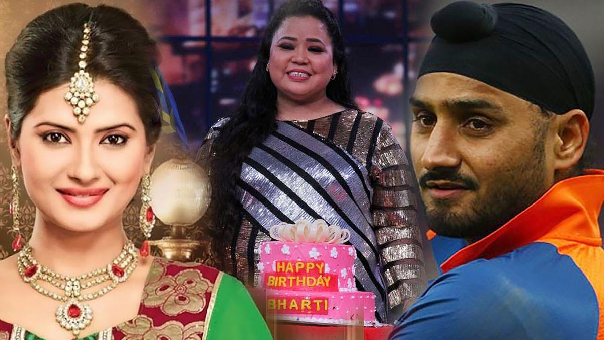 Aaj Ka Itihas, 3 July 2021: पूर्व भारतीय क्रिकेटर हरभजन सिंह, कॉमेडियन भारती सिंह, झांसी की रानी से प्रसिद्ध हुई अभिनेत्री कृतिका सेंगर का जन्मदिवस आज