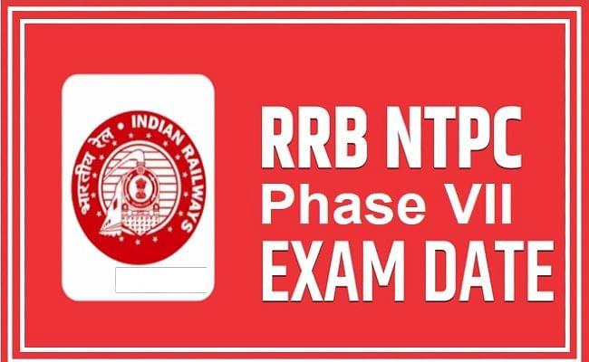 RRB NTPC Phase 7 Exam Date: आरआरबी NTPC का एडिमट कार्ड होने वाला है जारी, ऐसे कर सकते हैं प्रवेश पत्र डाउनलोड