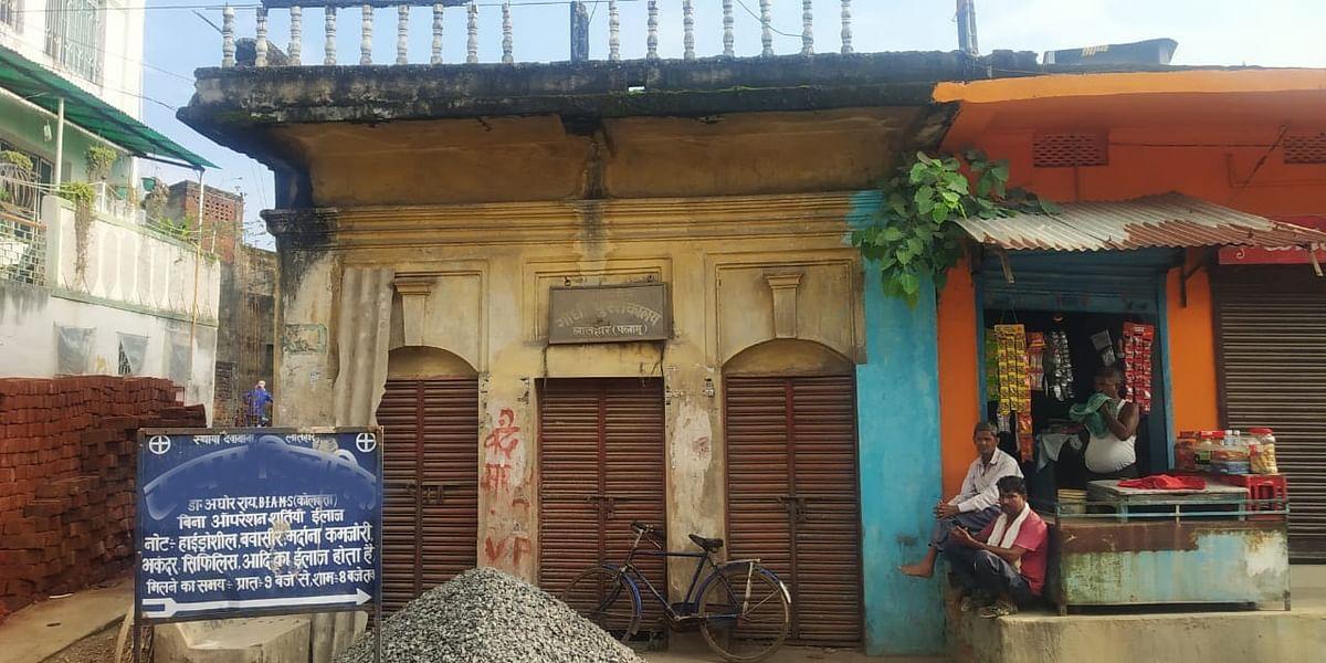 झारखंड के इस गांधी पुस्तकालय के बहुरेंगे दिन ! पुस्तकप्रेमियों से कब लौटेगी रौनक