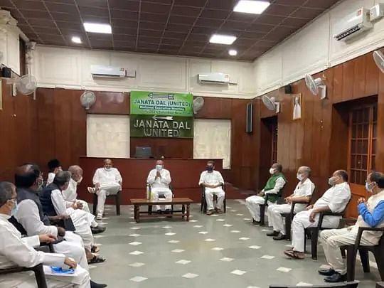 जदयू की राष्ट्रीय पदाधिकारियों की बैठक खत्म, जनसंख्या नियंत्रण कानून पर भी पार्टी का  रुख अलग