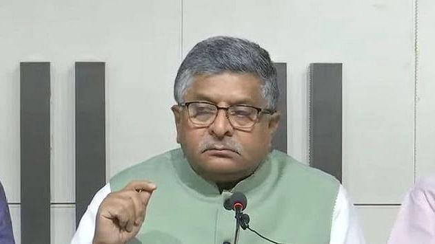 मोदी कैबिनेट में मंत्री पद जाने के बाद पहली बार पटना पहुंचे रविशंकर प्रसाद, समर्थकों से की ये खास अपील, जानें