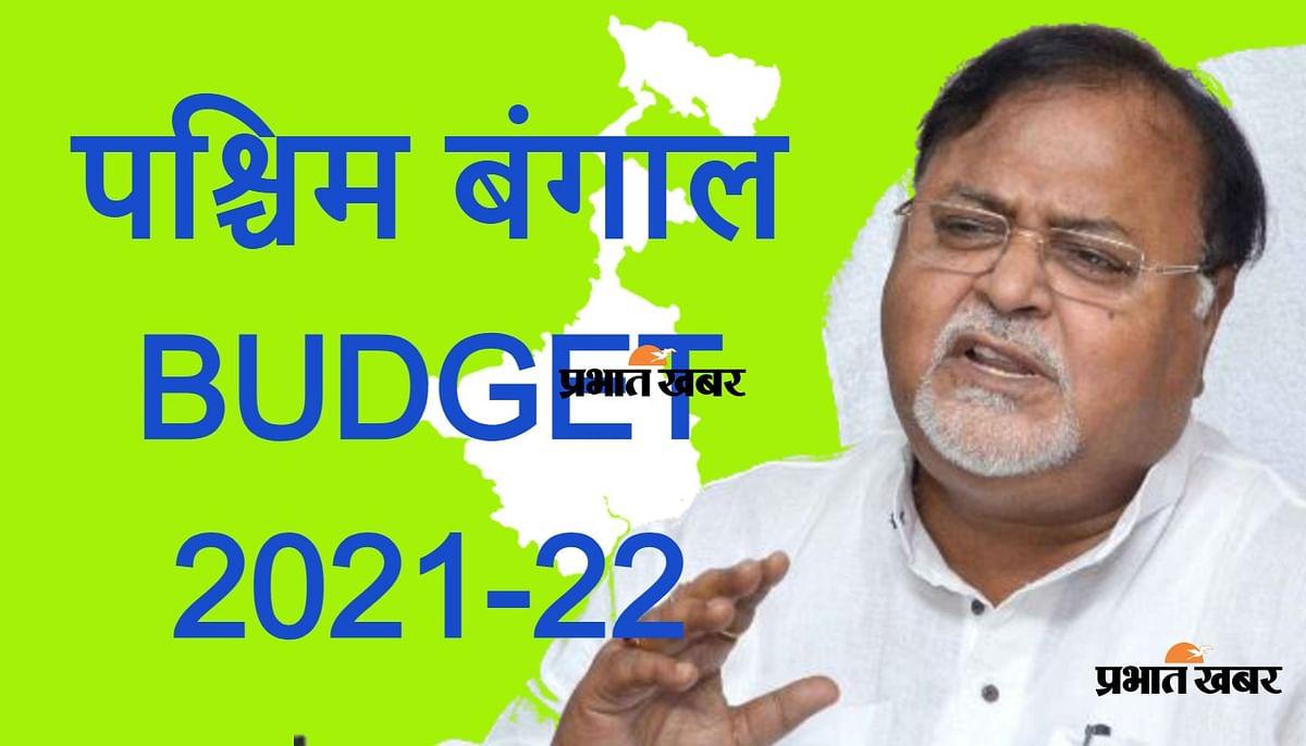 West Bengal State Budget 2021-22: कोरोना से निबटने के लिए 1,830 करोड़ रुपये का आवंटन