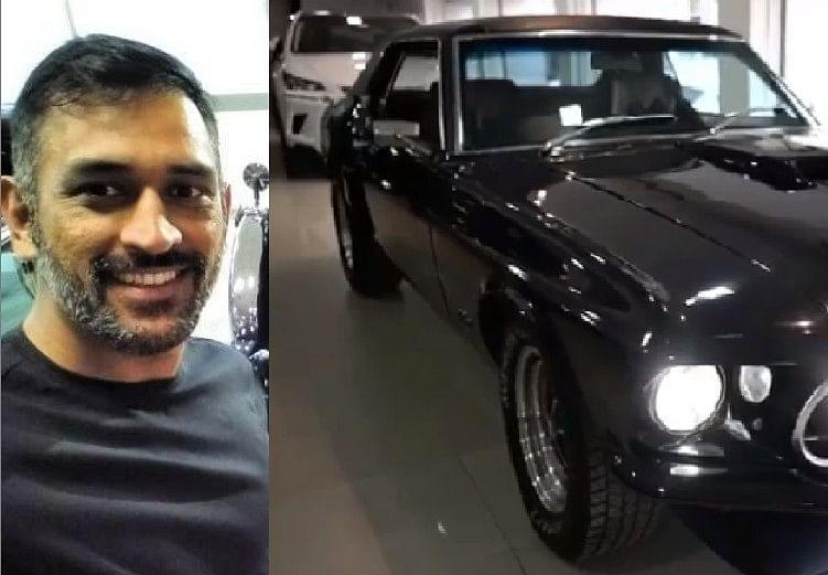 धौनी के विंटेज कार कलेक्शन में शामिल हुआ Ford Mustang, जानें, कीमत से लेकर सब कुछ