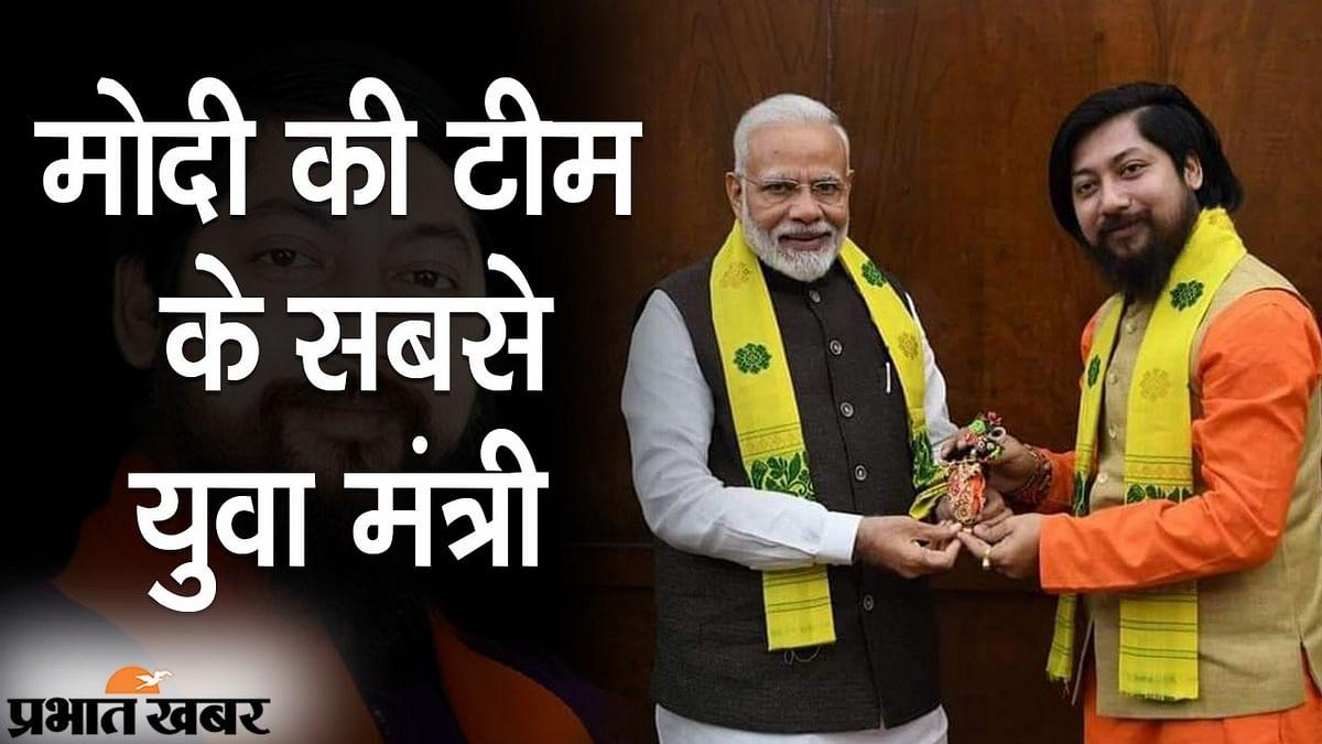 Modi Cabinet 2021: मोदी की टीम के सबसे युवा मंत्री निशीथ प्रमाणिक, उत्तर बंगाल के इस सांसद को मौका क्यों मिला?