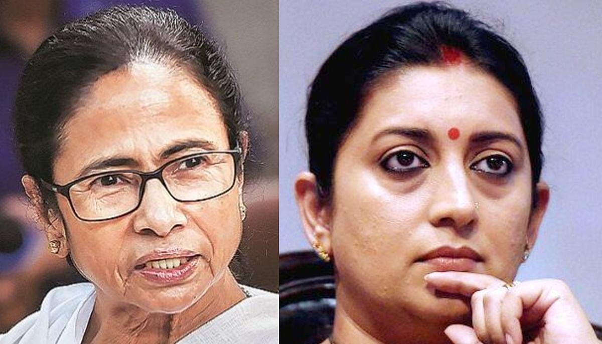 केंद्रीय मंत्री स्मृति ईरानी ने ममता बनर्जी पर बोला हमला, चुनाव के बाद बंगाल में हुई हिंसा पर दीदी मौन!