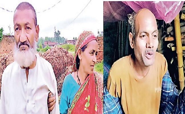बिहार: बेतिया में जहरीली शराब ने छीन ली दो लोगों के आंखों की रोशनी, मेडिकल टीम पहुंची गांव