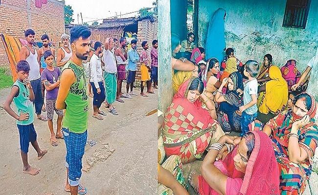 Bihar News: मछली खाने के बाद पूरे परिवार की बिगड़ी हालत, पिता-पुत्र समेत तीन की मौत, एक ही हालत नाजुक