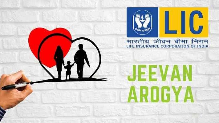 LIC की Jeevan Arogya Policy, कोरोना समेत इन बीमारियों से आपका ही नहीं सास-ससुर तक का भी करती है रिस्क कवर