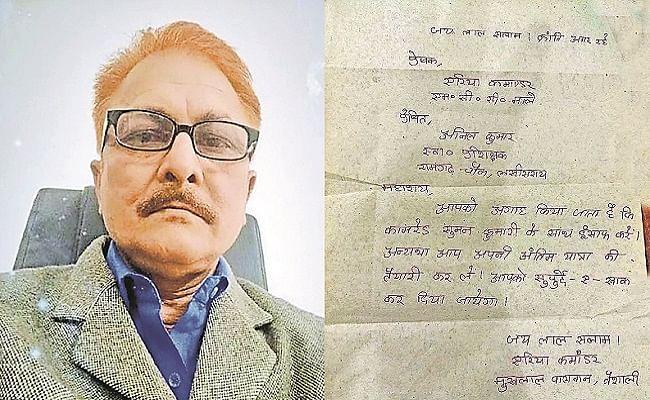 बिहार में स्वास्थ्य प्रशिक्षक की गोली मारकर हत्या, नक्सली एरिया कमांडर के नाम से आयी थी धमकी भरी चिट्ठी