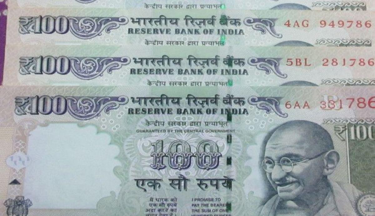 आप केवल 1 से 100 रुपये के नोट से कर सकते हैं मोटी कमाई, स्टेप बाइ स्टेप जानिए क्या है पूरी प्रक्रिया