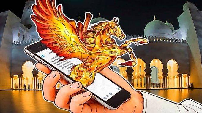 क्या है Pegasus? इसे लेकर भारत में क्यों मचा है बवाल, संसद में भी हंगामा