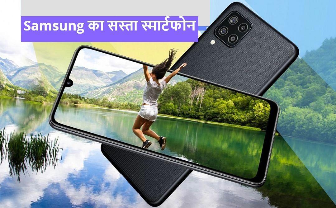 6,000mAh बैटरी और 48MP कैमरा के साथ आया Samsung का नया स्मार्टफोन, दाम भी कम