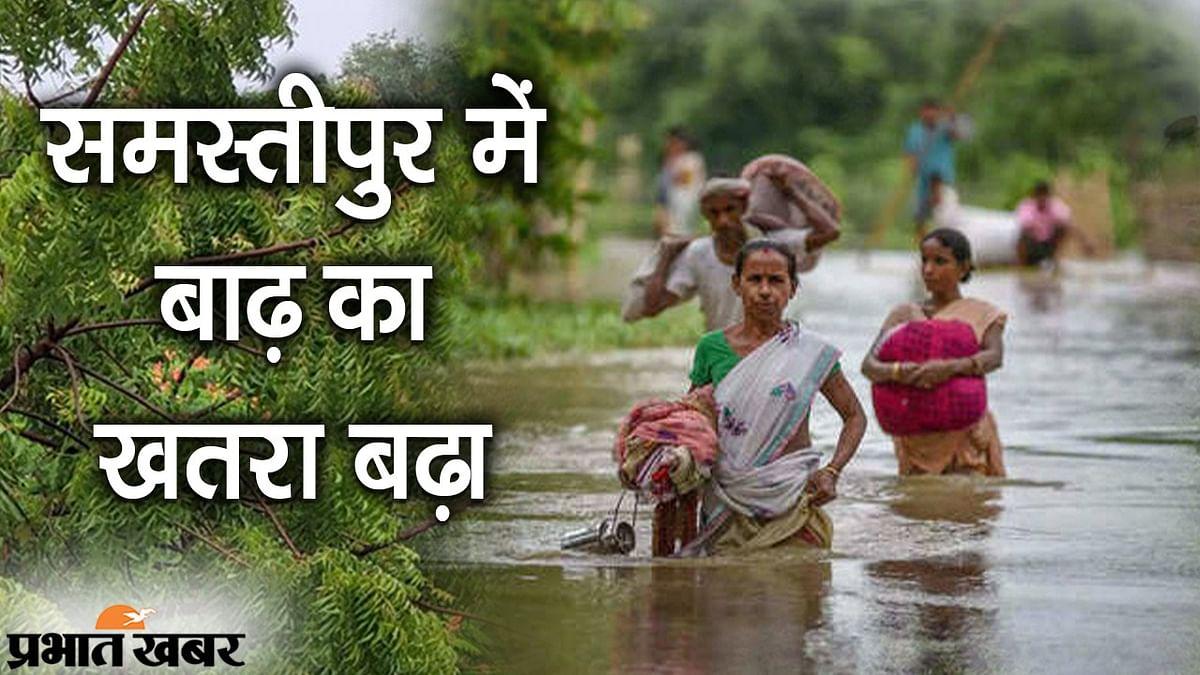 बिहार में मॉनसून फिर से एक्टिव, पटना समेत कई जिलों में बारिश, समस्तीपुर में बाढ़ का खतरा बढ़ा