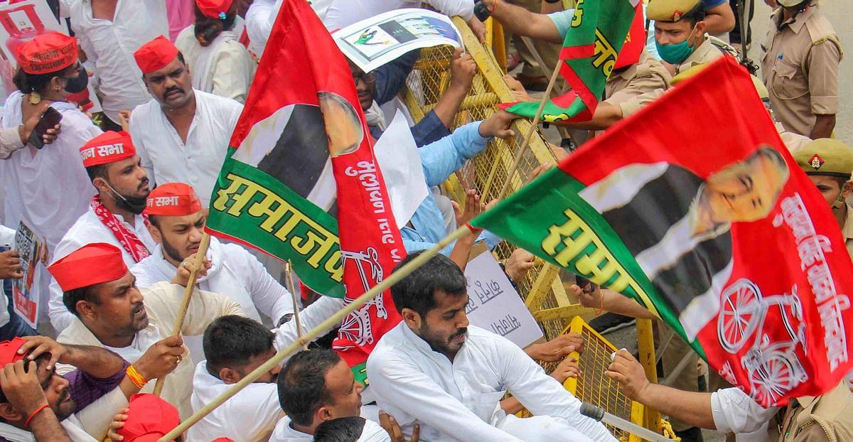 Samajwadi Party Protest Video :सपा के प्रदर्शन में लगे पाकिस्तान जिंदाबाद के नारे,वायरल हुआ वीडियो,मचा हंगामा