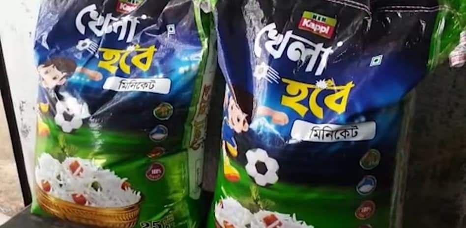 राजनीति के मैदान में धूम मचाने के बाद अब बंगाल में किचेन तक पहुंचा 'खेला होबे'