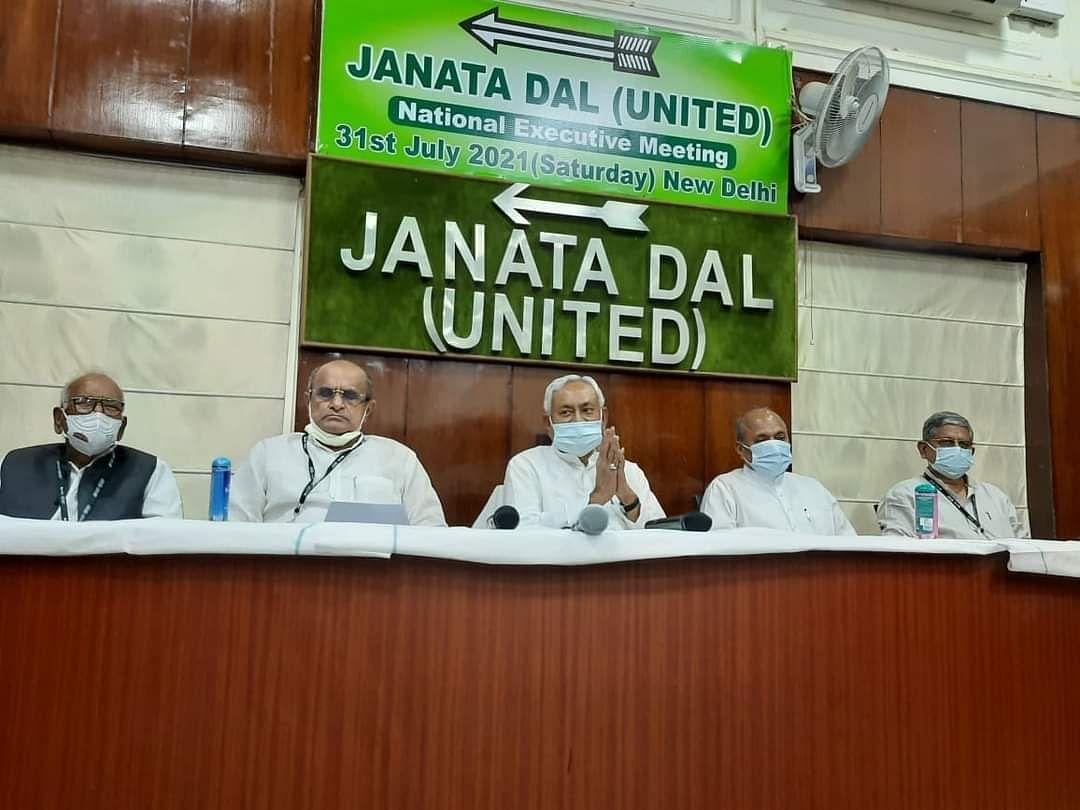 ललन सिंह पर नीतीश कुमार ने जताया भरोसा, जदयू राष्ट्रीय अध्यक्ष पद की मिली कमान