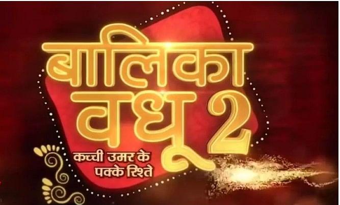 Balika Vadhu 2 का प्रोमो रिलीज, नई Anandi की झलक आई सामने