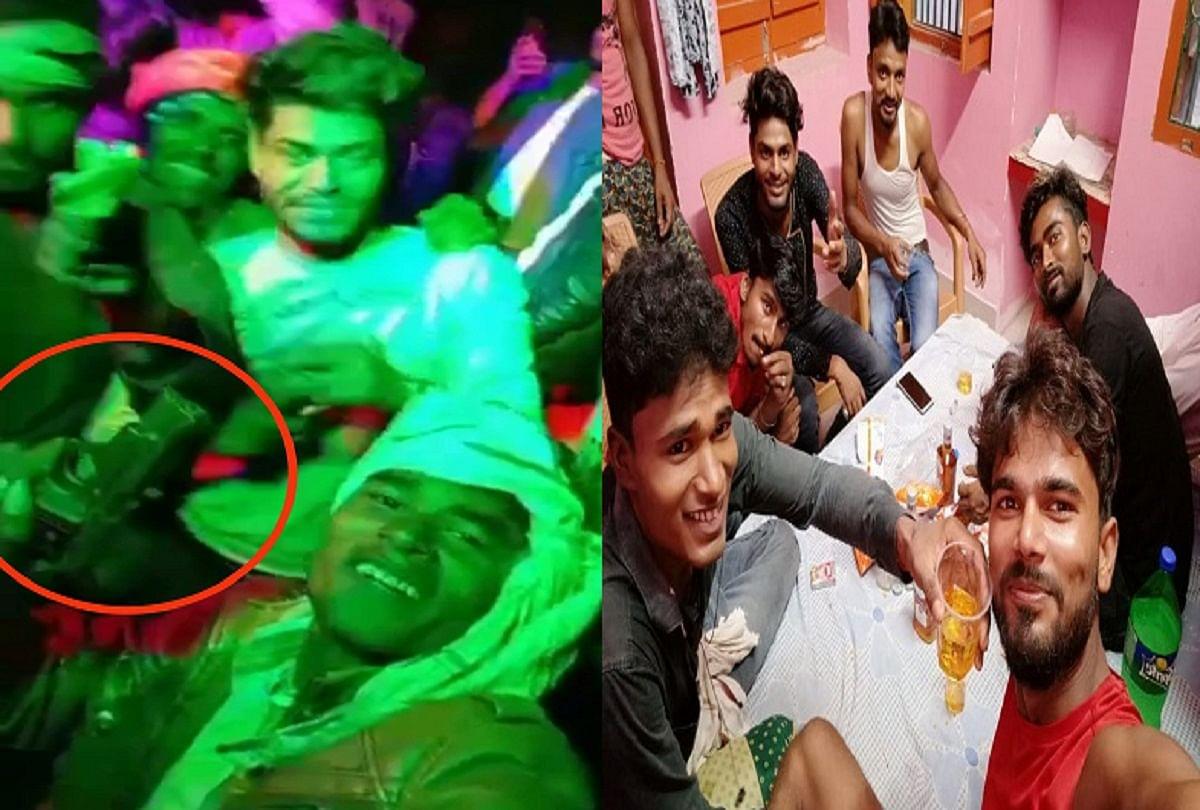 Viral Video: शराब पार्टी और तमंचे पर डिस्को, बिहार में मनचलों की तसवीर और वीडियो वायरल