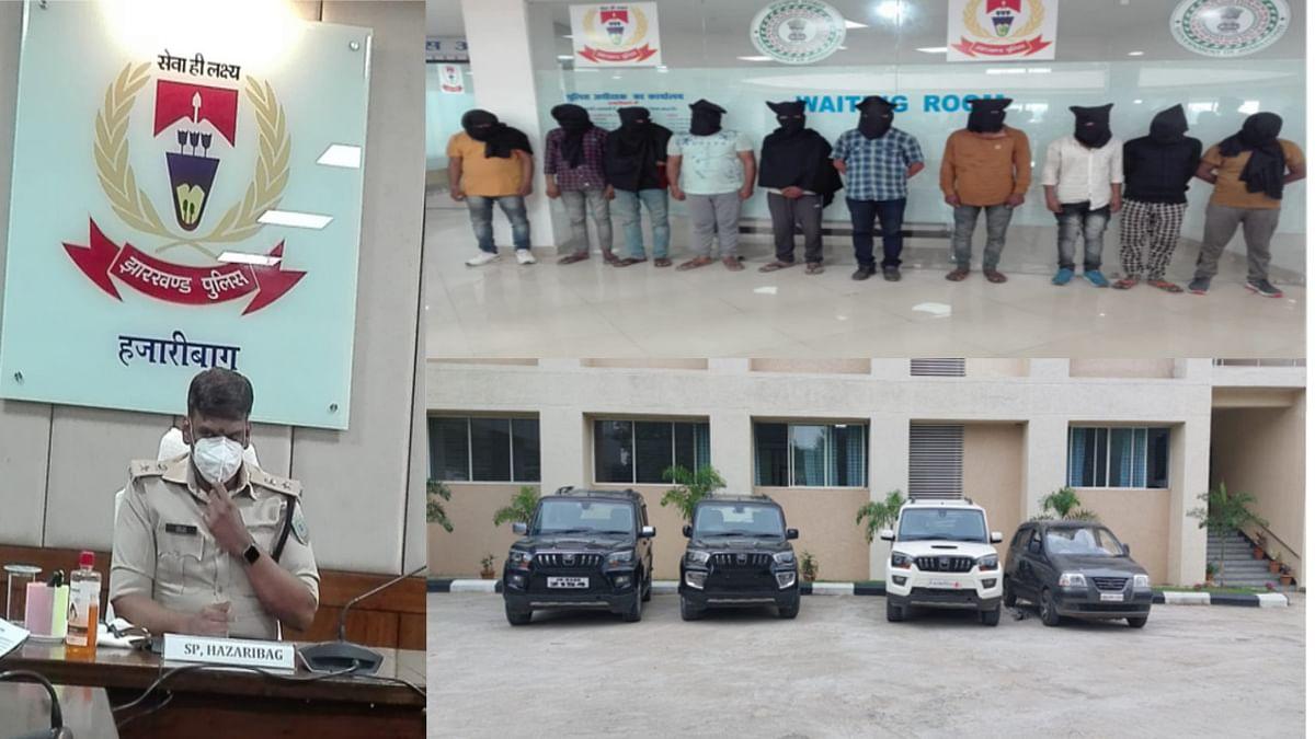 इंटर स्टेट वाहन चोर गिरोह के मास्टर माइंड समेत 10 आरोपी गिरफ्तार, जानें आरोपियों का बिहार कनेक्शन