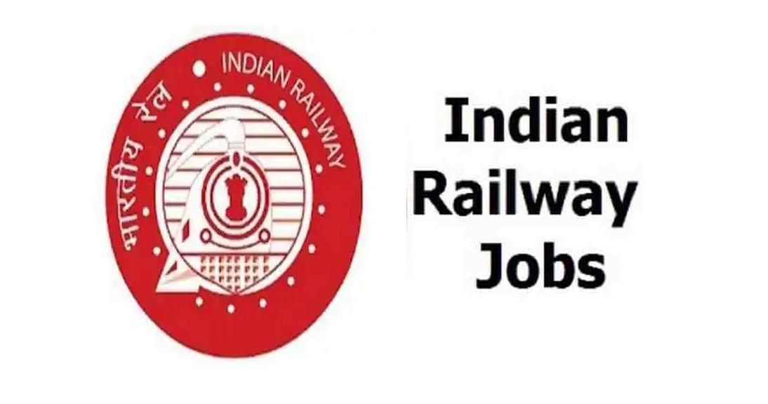 RRB NTPC 7th Phase Exam Date 2021: होने जा रही है रेलवे एनटीपीसी भर्ती फेज-7 के एक्जाम, ऐसे डाउनलोड कर सकते हैं एडमिट कार्ड