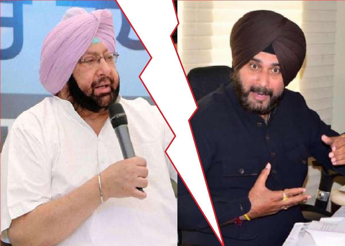 Punjab Congress: पंजाब कांग्रेस में किचकिच जारी! अमरिंदर ने MLA और MP को लंच पर बुलाया,सिद्धू को निमंत्रण नहीं