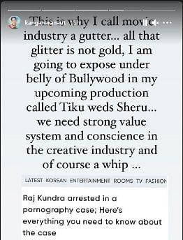 राज कुंद्रा मामले में कंगना रनौत ने दी अपनी प्रतिक्रिया