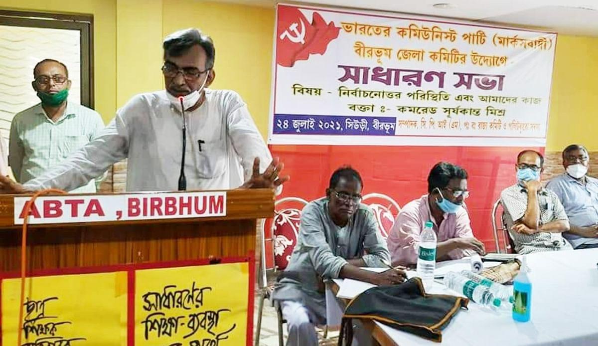 TMC सरकार पेगासस नहीं, पुलिस के जरिये लोगों की निगरानी करवाती है, माकपा नेता सूर्यकांत मिश्र का दावा