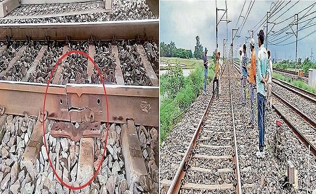 बिहार में टला बड़ा रेल हादसा, लाल गमछा देख इमरजेंसी ब्रेक से रोकी गयी तेज रफ्तार ट्रेन