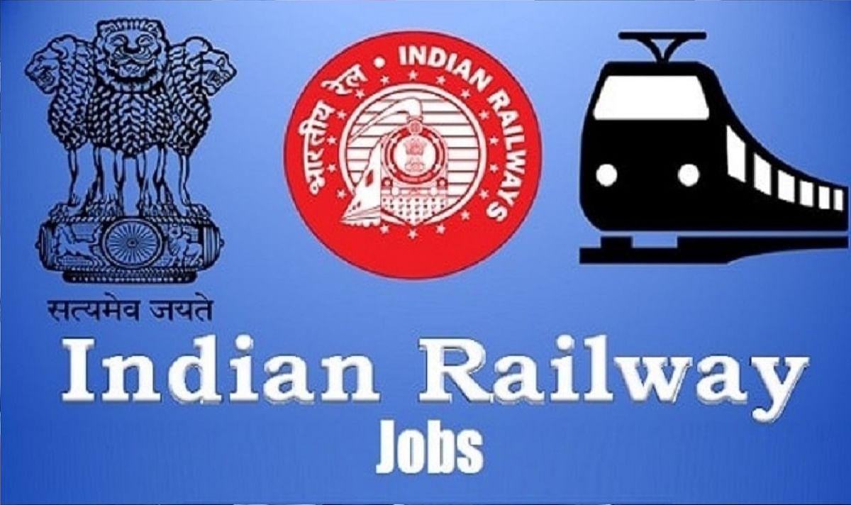 Indian Railway Recruitment 2021 : रेलवे में स्टेशन मास्टर के लिए करें आवेदन, 25 जुलाई है अंतिम तारीख