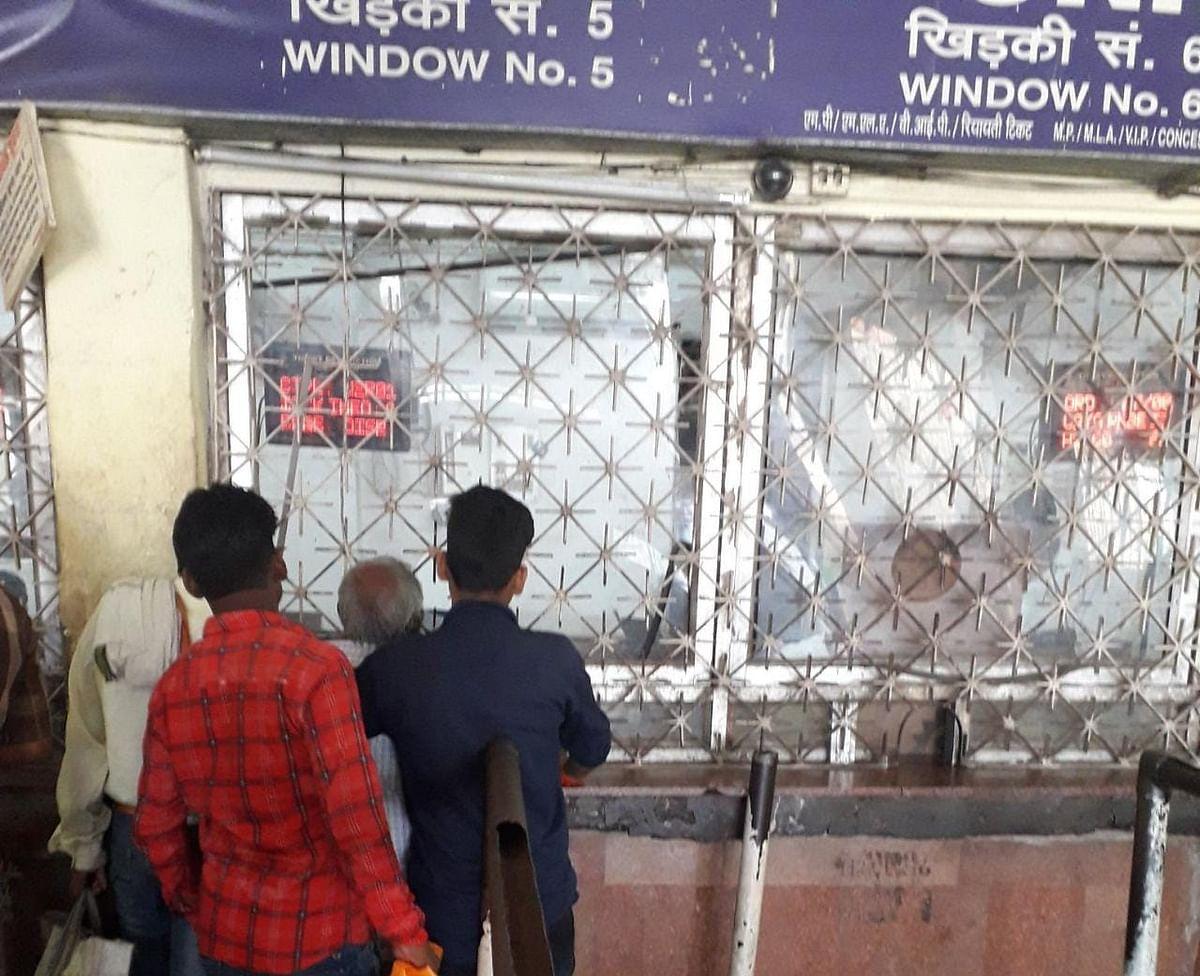 Indian Railway News: बिहार के इन रूटों पर 31 जुलाई से मिलेगा ट्रेन का जनरल टिकट, रेलवे का ऐलान