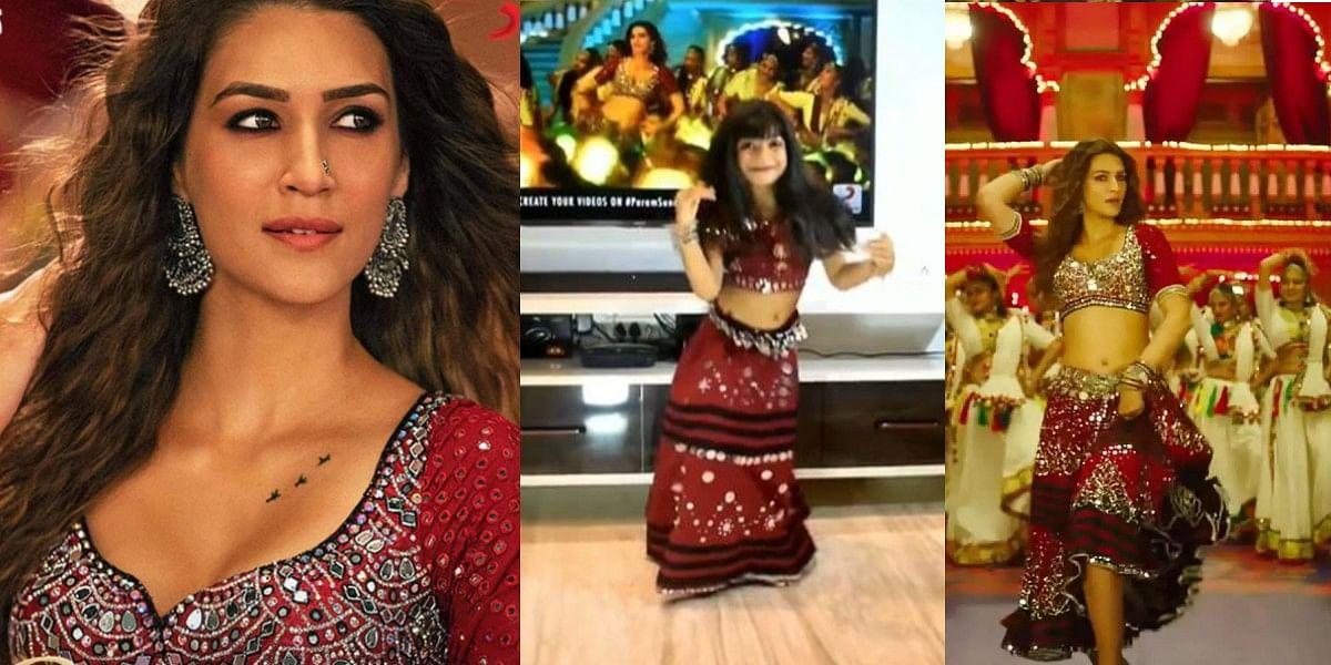 Kriti Sanon के गाने 'परम सुंदरी' पर बच्ची ने किया जबरदस्त डांस, Mimi की एक्ट्रेस भी हुईं फेल