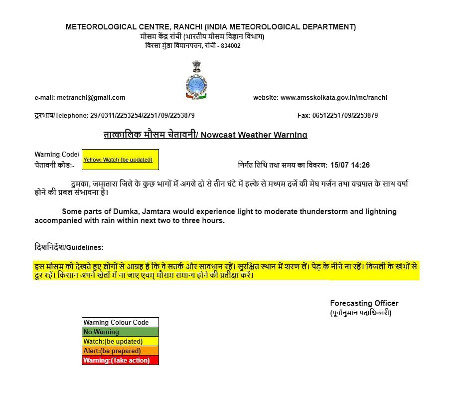 Weather Forecast LIVE: दिल्ली-NCR में भारी बारिश,जानें UP-बिहार सहित अन्य राज्यों के मौसम का हाल