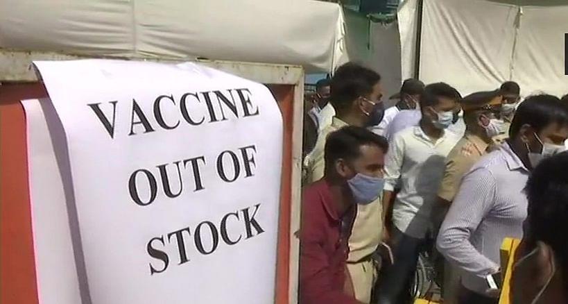 पटना में वैक्सीन की कमी बरकरार, आज भी 36 सेंटरों पर नहीं हो रहा टीकाकरण
