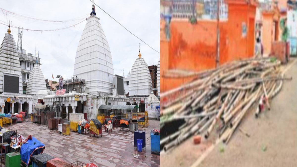 श्रावणी मेला नहीं लगने के बढ़े आसार, देवघर में बाबा मंदिर जाने के सभी रास्ते श्रद्धालुओं के लिए होंगे बंद