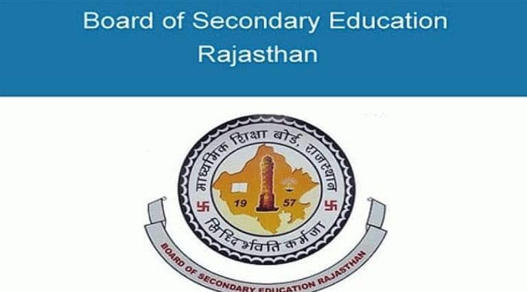 RBSE 10th, 12th Exam Result 2021:  राजस्थान बोर्ड जल्द जारी करने वाला है 10वीं और 12वीं के नतीजे, ऐसे करें चेक