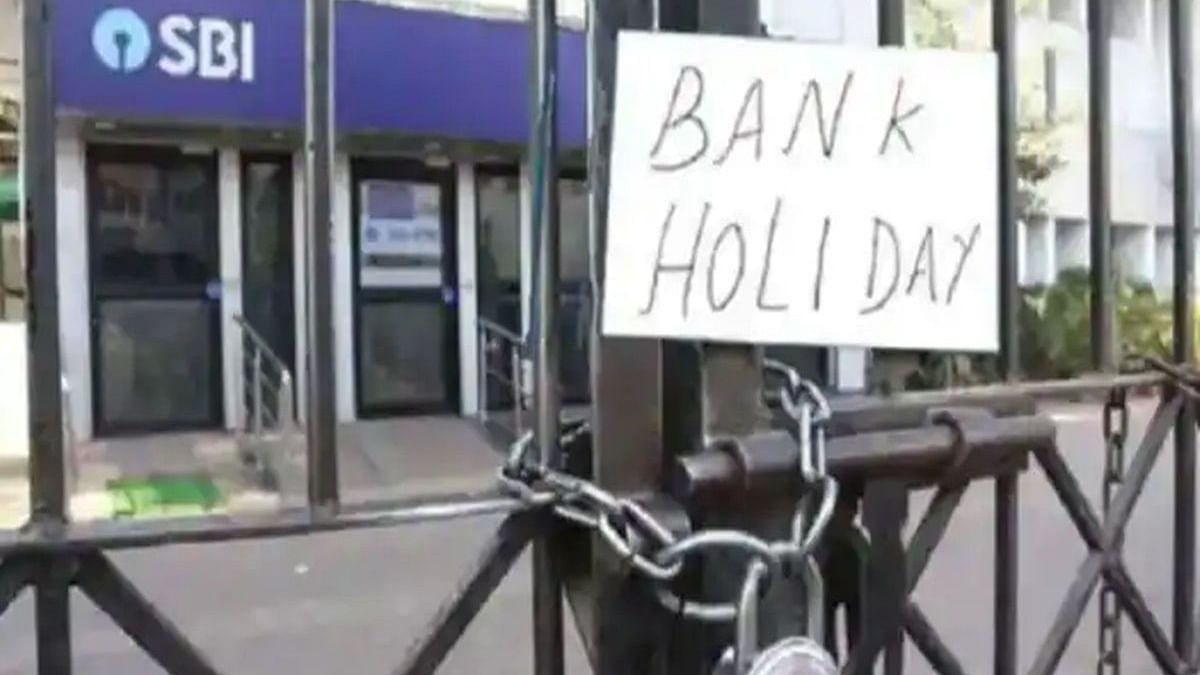 Bank Holidays August 2021: अगस्त में स्वतंत्रता दिवस, रक्षा बंधन जैसे इवेंट व पर्व, कुल 15 दिन बंद रहेंगे बैंक